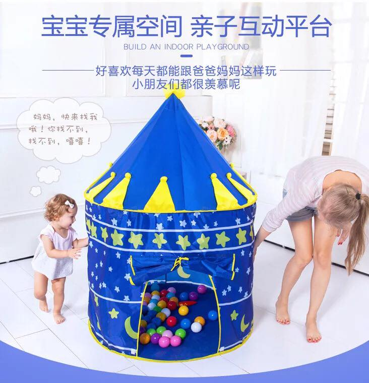 f616ee559 Specifications of BLUE- Buy 1 Take 1 Portable Play Tent Tipi Prince Folding  Tent Children Boy Castle Cubby Play House Kids Gifts Outdoor Toy Tents