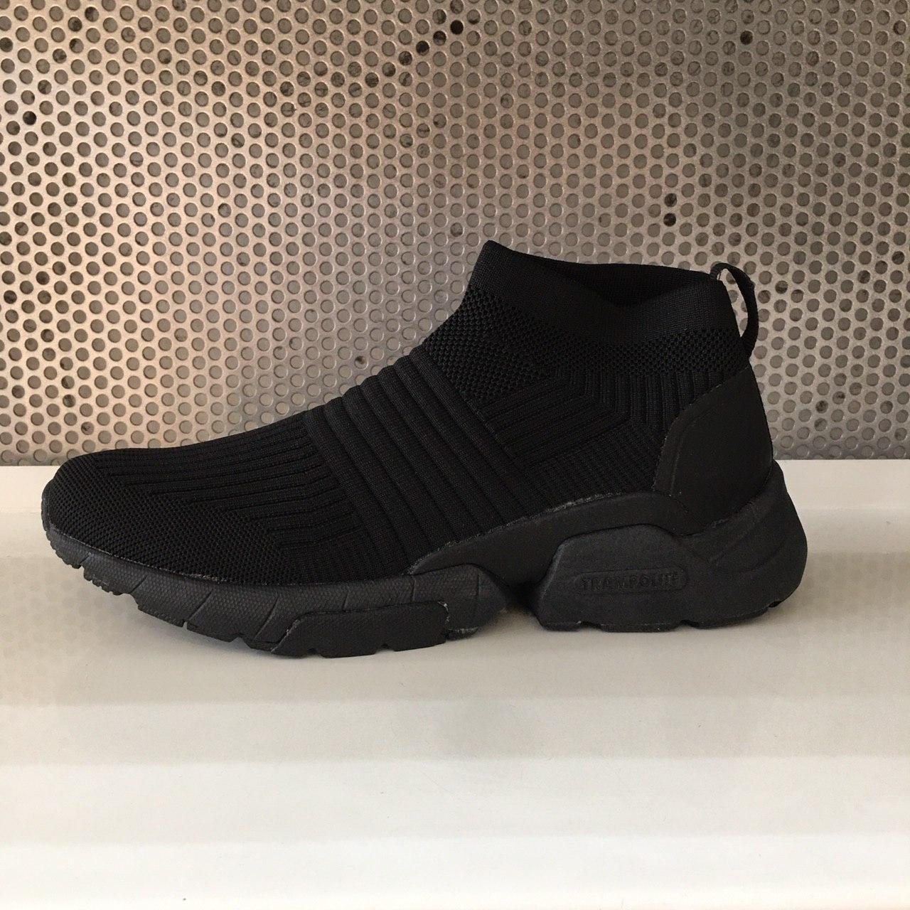 World Balance ODYSSEY 2.0 Men's Shoes
