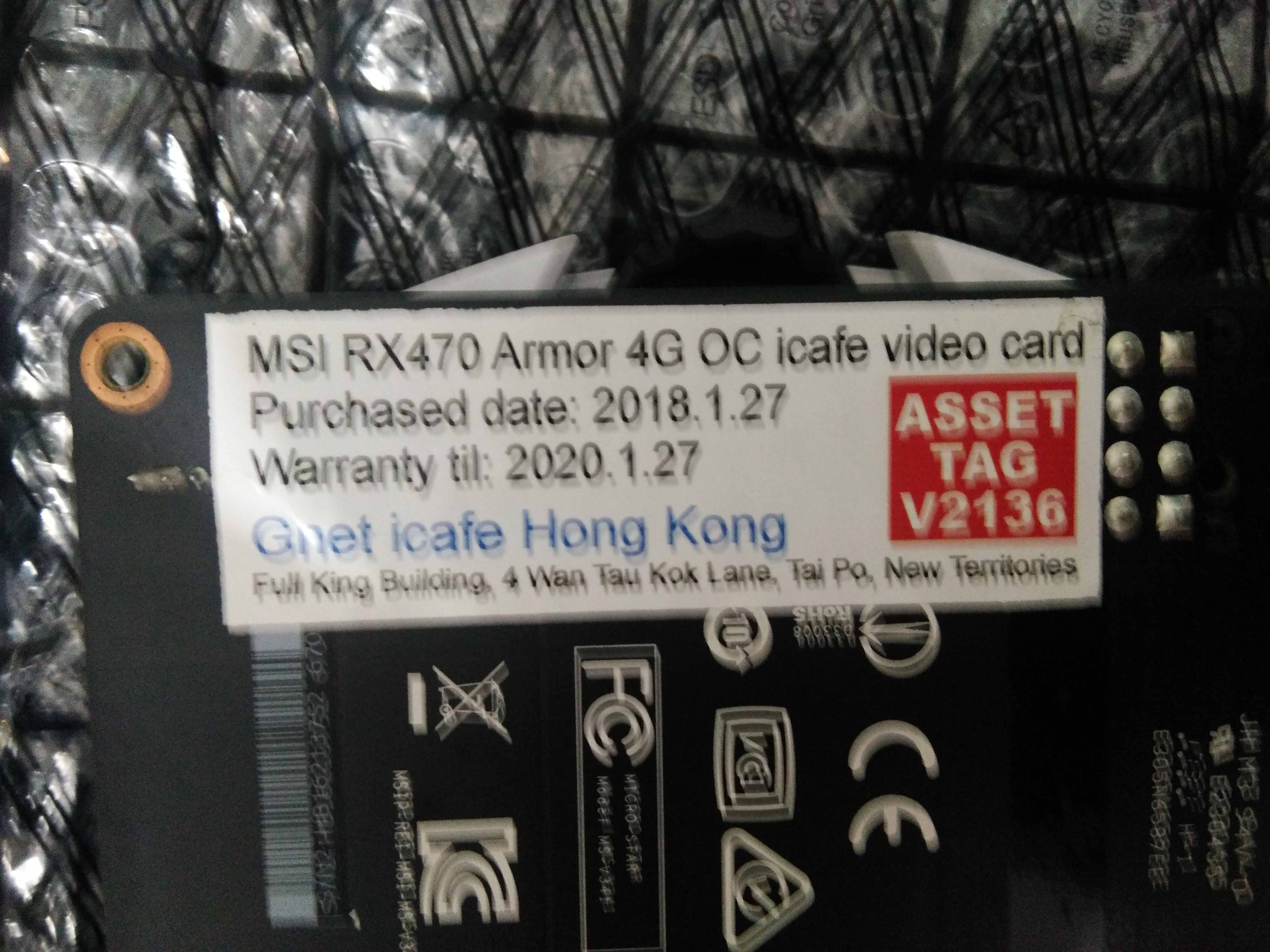 Overclocked Edition MSI Armor Radeon™ RX 470 4GB GDDR5