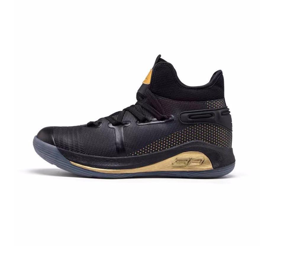 cut black Gold Basketball Shoes