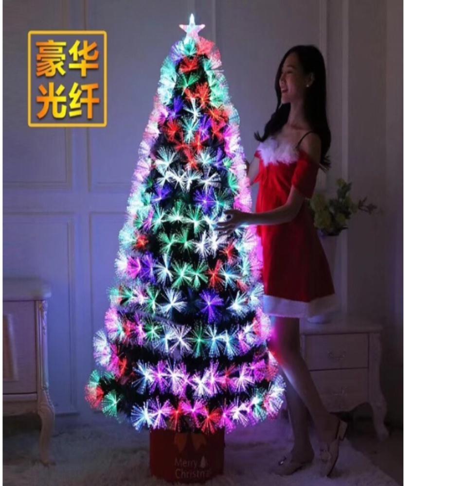 Led Fiber Optic Christmas Trees.5ft Led Fiber Optic Christmas Tree 5ft 150cm 7color Light