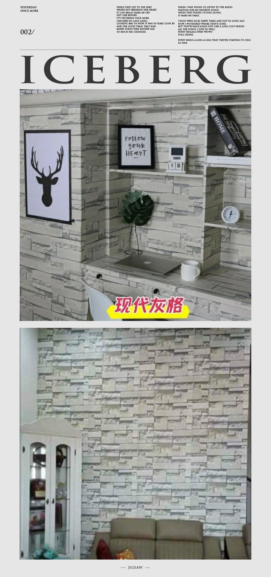Pvc Wallpaper Self Adhesive Code 084 10meter By 45cm Sticker Self Adhesion