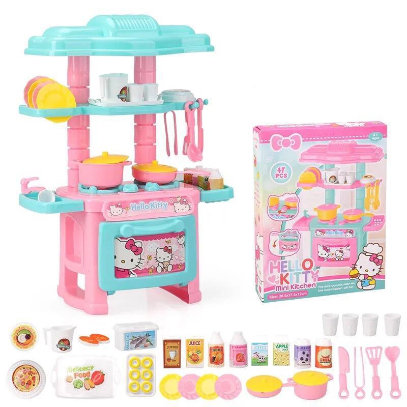 Richard Mini Kitchen Set Toy For Your Kids Lazada Ph