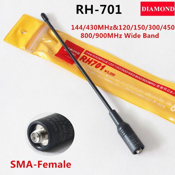Diamond RH701 Antenna Dual Band VHF UHF Female Male For Walkie Talkie Two  Way Radio High Gain Baofeng Cignus Kenwood