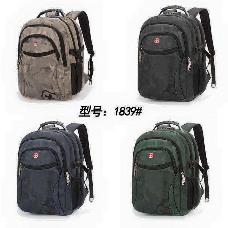 24bfd9adf71d Sale!! DV New Design Heavy Duty Backpack for Men