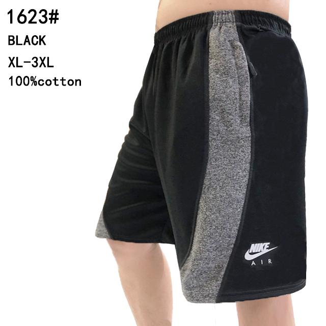 Shorts DRI-FIT shorts MEN'S BASKETBALL SHORTS