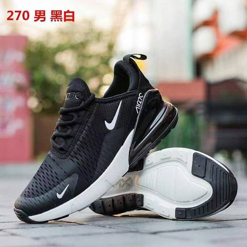 watch 4024c d8c16 Specifications of Air Max 270 Flyknit Shoes White Running Shoes for men  outdoor sport