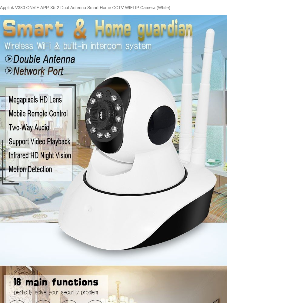 Applink ONVIF Yoosee YY2P APP-X5-2 Dual Antenna Smart Home CCTV WIFI IP  Camera (White)