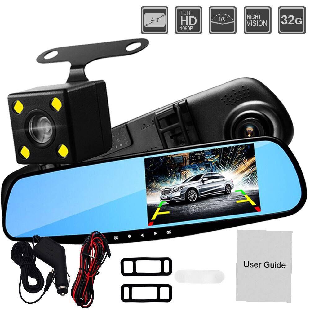 4.3inch 1080P HD Dual Lens Car DVR Rear View Mirror Dash Cam Video Camera Kit BP