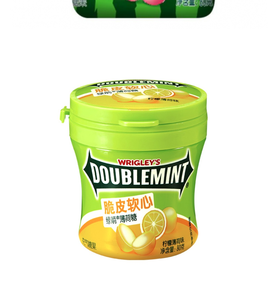 Wrigley`s Doublemint Soft Heart Crispy Lemon Mint Candy 80g