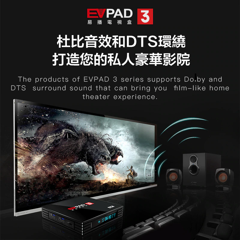 EVPAD 3S Android TV BOX With Philippine Channel!! 2G16G with life time iptv  for Philippines Korean Japan Malay SG CN HK TW Thailand Indonesia America