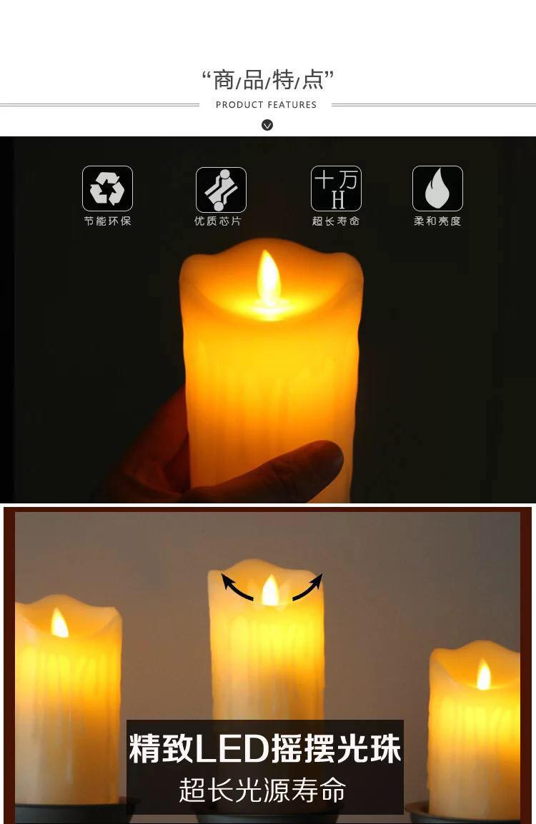 Electronic Candle Wax With Led Tealight Waving