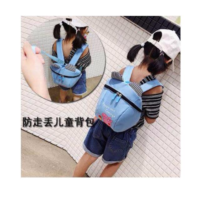 87346a0f6f Vitas Korea Fashion PepaPig Anti-lost children backpack Kids Backpack  School Backpack peppa pig bag