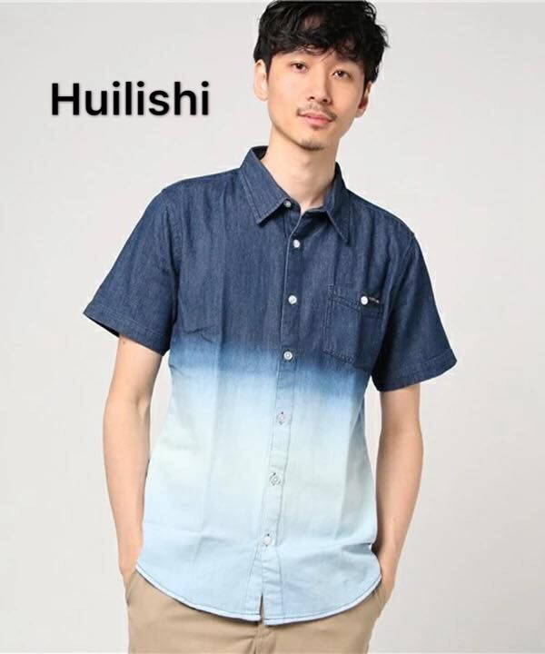 550c346c5 Product details of Summer denim short sleeve korean casual polo shirt for  men for idp shop