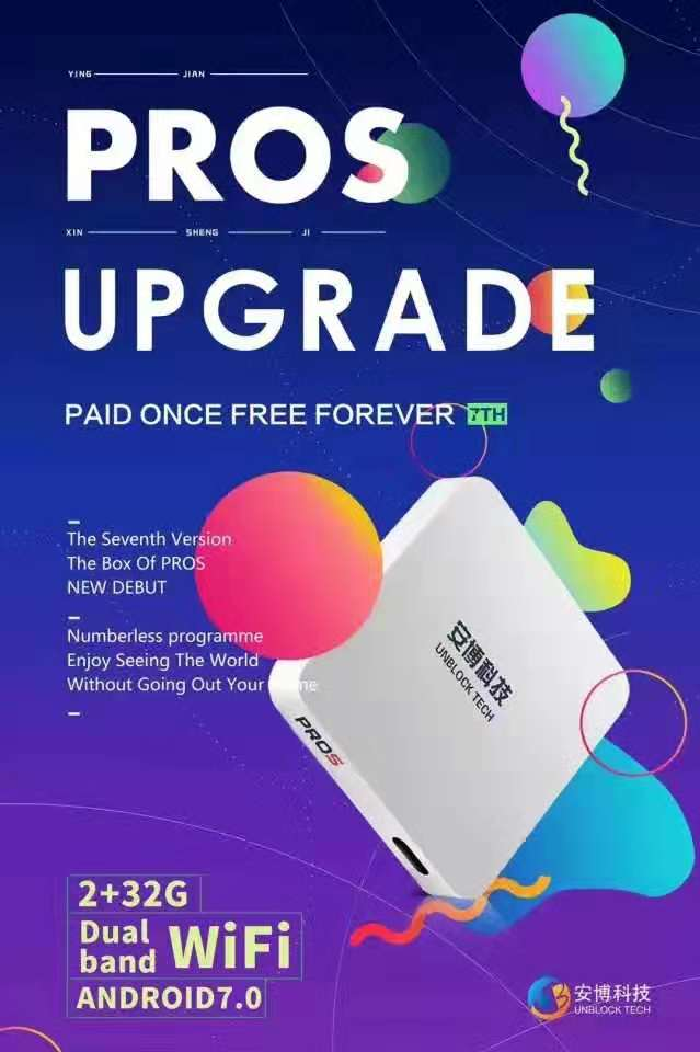 UBOX PROS GEN7 UPROS with Unblock Tech iptv App Android TV BOX with ABS CBN  GMA7 local channel