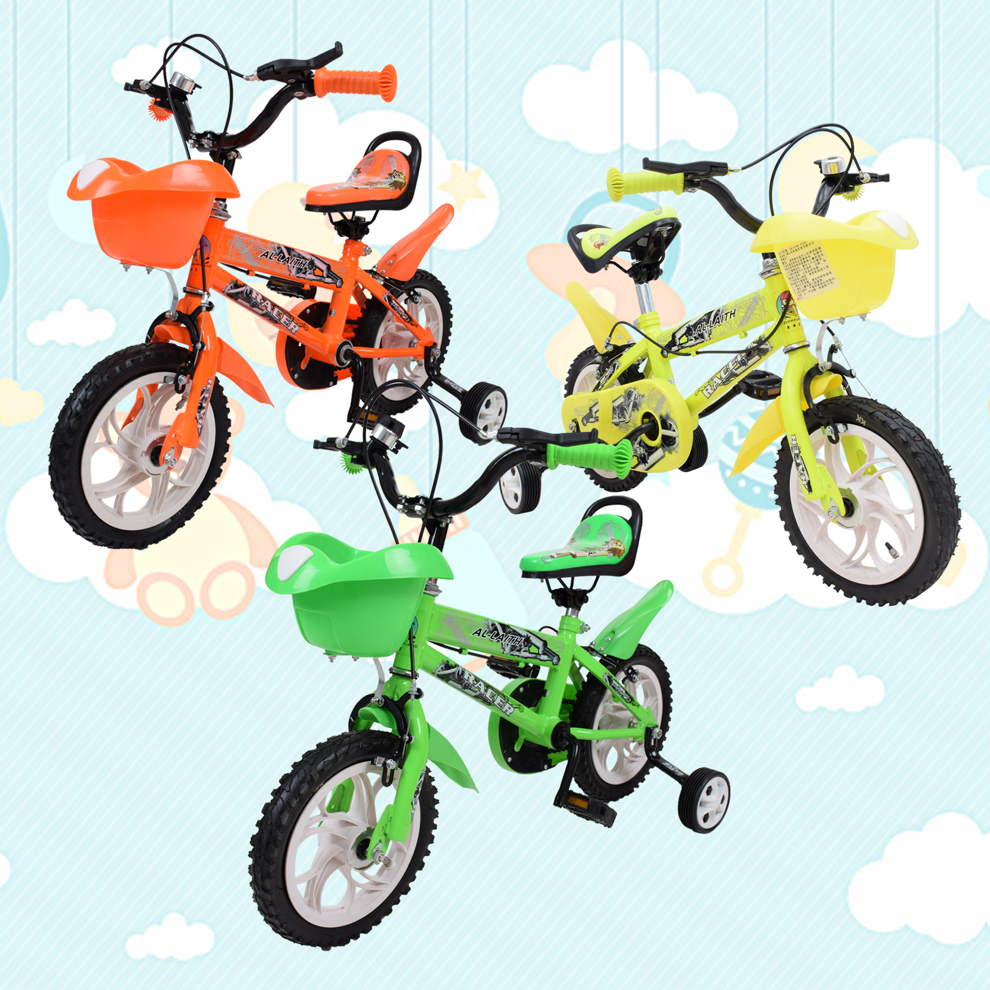 Hello Baby Bicycle G-KIDS GD01 Kids Bike with Front Basket
