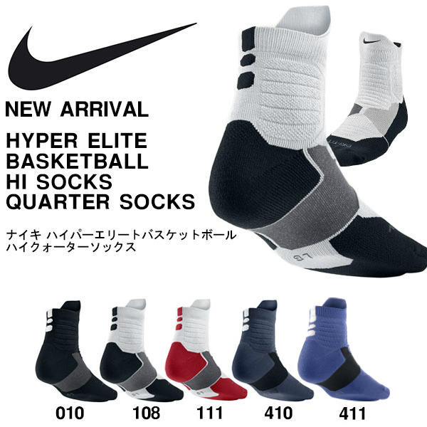 4055b417 Nike Hyper Elite Sock - Image Sock and Collections Parklakelodge.Com