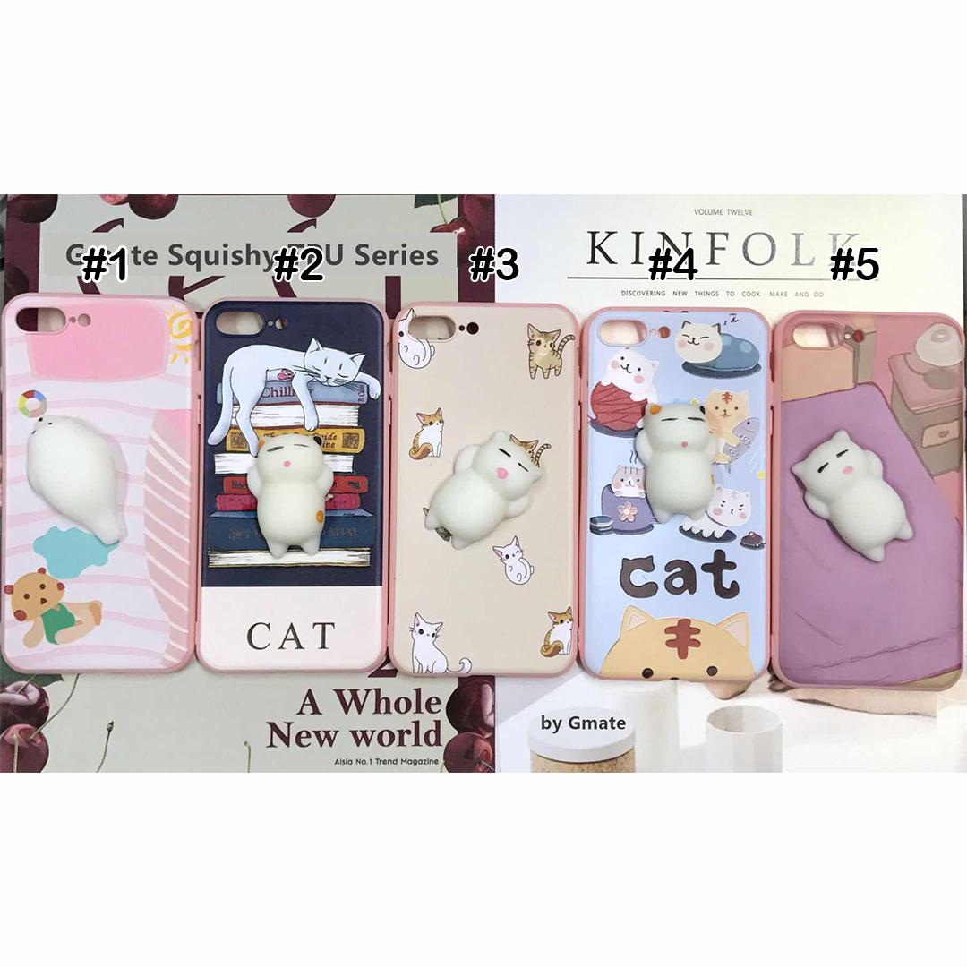 meet c30fa aa176 Oppo F3 / Oppo F3 Plus / Oppo A59/F1s / Oppo A57 Gmate Squishy Series Case